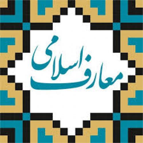 تحقیق درباره علائم مومنان در كلام على (ع)