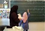 2093562x150 - تحقیق درباره چگونه فرزند خود را براي مدرسه آماده کنيم؟