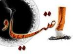 2098200x150 - تحقیق درباره درمان معتادين به مواد مخدر